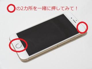 iPhone参考