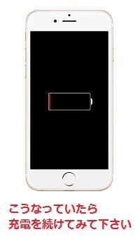 iphone-plug