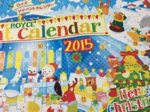 ロイズアドベントカレンダー4