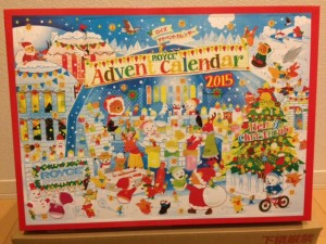 ロイズアドベントカレンダー3