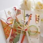 結婚式祝儀袋